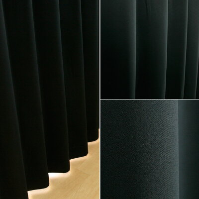 【既製】形状記憶一級遮光カーテン【ノア】2枚組Aフック巾100×丈105・135・178cm3サイズ同価格【無地スタイリッシュブラック洗濯OK暗幕にも最適】