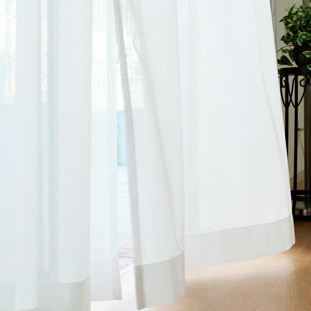 ★日本製★高機能【あったか】ミラーレースカーテン巾100cm 2枚組 UE-F1UVカット・遮熱・遮像・ウォッシャブル