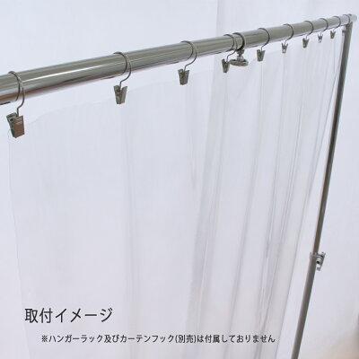 日本製【防炎飛沫防止ビニールシート】透明厚さ0.3mm幅137cmカット売り1m以上10cm単位コロナウィルス対策感染予防間仕切りパーテーションビニールカーテンレジPVCフィルムロール
