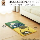 【リサラーソン Lisa Larson】パズルマット ハリネズミ45cm×45cm 1枚