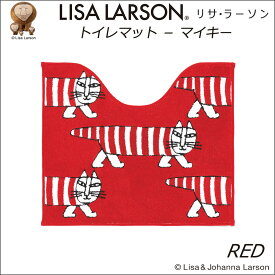 【リサラーソン Lisa Larson】トイレマット50cm×60cm 変形 1枚4色展開