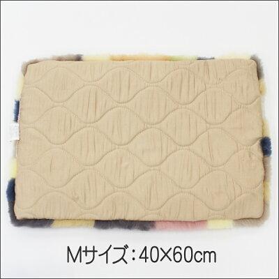 わんにゃんムートンシートクッションMミックスカラー40×60cm長方形マスダtmd7167犬猫ペットの防寒・保温ベッドマット