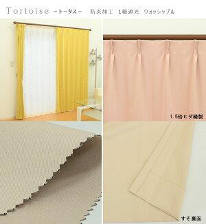 https://image.rakuten.co.jp/uedakaya/cabinet/boen-syako-mira/bo-30/30-big-a.jpg