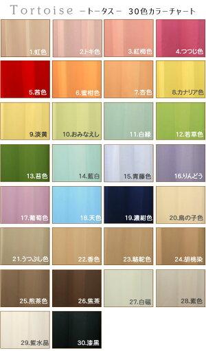 https://image.rakuten.co.jp/uedakaya/cabinet/boen-syako-mira/bo-30/30-big-b.jpg