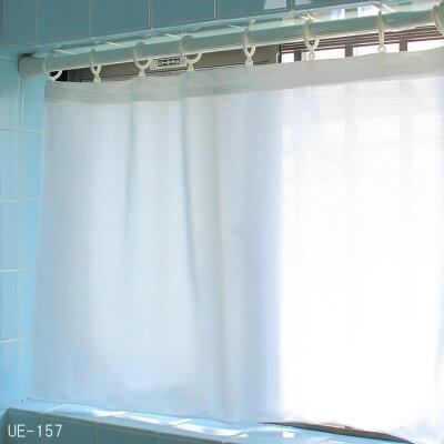 【工場直売価格】抗菌・防臭お風呂カーテン幅〜100cm-丈〜100cmまで1枚