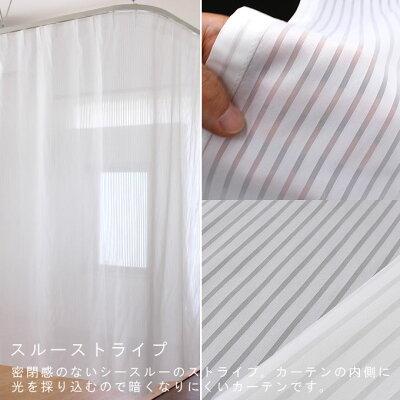 【防炎水をはじく】シャワーカーテン【帝人可動式フック付き】【ストライプホワイトブルーイエローオレンジ】
