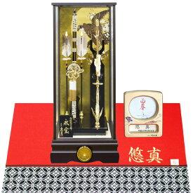 久月 家紋入り破魔弓 20号 永宝(高さ71cm)
