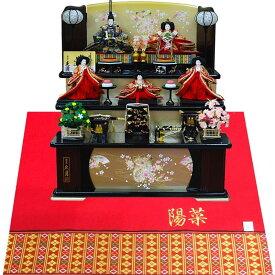 久月 雛人形(ひな人形)三段五人飾り 「よろこび雛」(巾75cm) [1300]