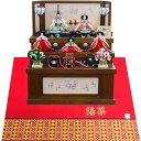 吉徳大光 雛人形(ひな人形)収納三段五人飾り「御雛」(巾70cm) [606-651]