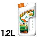 【送料無料】ラウンドアップマックスロードAL 1.2L 除草剤 ラウンドアップ マックスロード
