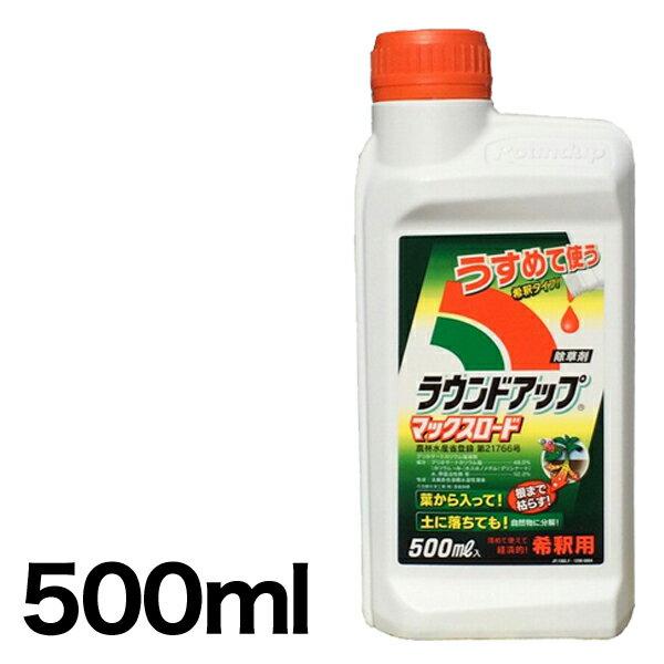 【日産化学】ラウンドアップマックスロード 500ML 除草剤 ラウンドアップ マックスロード 草 スギナ 庭