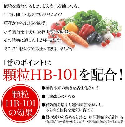 最高級培養土30L2袋セット/花用土土培養土野菜ガーデニングセットサンプル送料無料レビュー