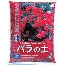 【送料無料】バラの土 14L×4袋セット