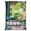 観葉植物の土 14L×4袋セット