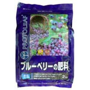 【プロトリーフ】ブルーベリーの肥料 2kg