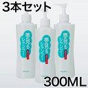【送料無料】夢見るシャンプー 300ML×3本セット