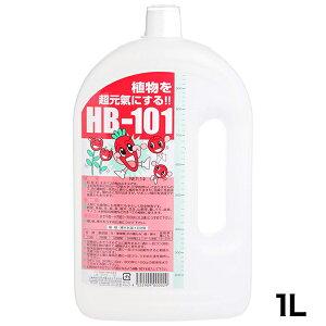 【ポイント10倍/送料無料】 天然活力剤 HB-101 1L 肥料 100ML HB101