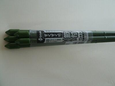 すくすく竹節付φ8mm×750mm5本パック
