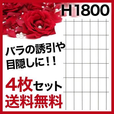 【送料無料】【タカショー】クライミングスクエアトレリスブラウンGSTR-RC04BS4枚セット