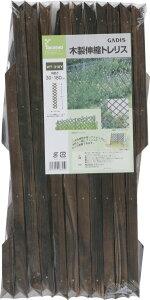 木製伸縮トレリス焼磨30×180cm WT-318Y 5枚セット