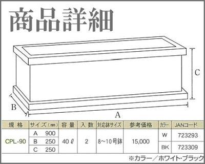 【送料無料】【大和プラスチック】クラウンCPL型ホワイト