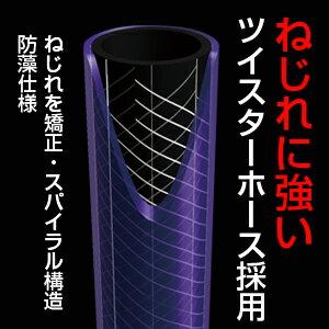 【タカギ】オーロラα30m巻WR330TNBWP