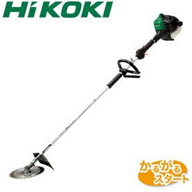 【送料無料】【HiKOKI】 エンジン刈払機 CG27ECP(SL) 刈払機 草刈機 草刈り機 本体 エンジン式 エンジン 日立工機