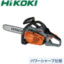 【エントリーでP5倍】【送料無料】【HiKOKI】 エンジンチェンソー CS33EDP(35SC) チェーンソー エンジン 日立工機