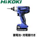 【送料無料】【HiKOKI】 コードレス インパクトドライバ FWH14DGL(2LEGK) 電動 ドライバー インパクト 本体 バッテリー 2個 充電器 …