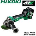 【送料無料】【HiKOKI】 コードレス ディスク グラインダ G3610DA(XP) 100mm 電動 グラインダー 本体 バッテリー 充電器 付 日立工機