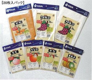 果実袋(20枚入りパック) キウイ
