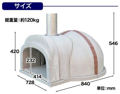 【送料無料】石窯クロスドーム薪ドーム/家庭用セットピザ本格キットコンパクトパーティバーベキューピザ窯釜アウトドア