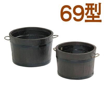【送料無料】【大和プラスチック】モルトプランター69型