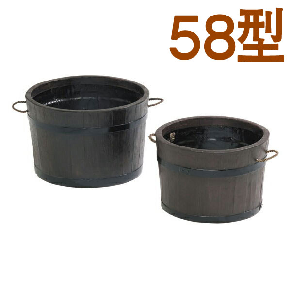 【送料無料】【大和プラスチック】モルトプランター 58型 プランター 大型 FRP