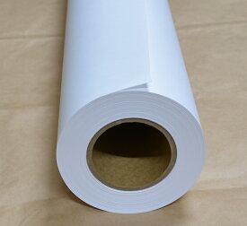 CADプロッター用紙#80 3インチ紙管950mm×100m巻単独出荷送料別商品