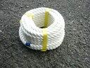 クレモナSロープ 直径6mmx長さ100m