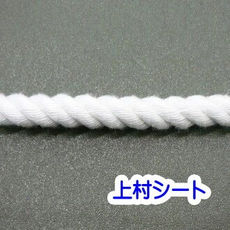 Cut sale Cremona rope Cremona S rope 40mm in diameter athletic rope Tarzan  rope motion rope