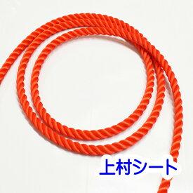 レンジャーロープ レスキュー用ロープ カット販売 東京製綱 直径12mm M打ち 染色タイプ