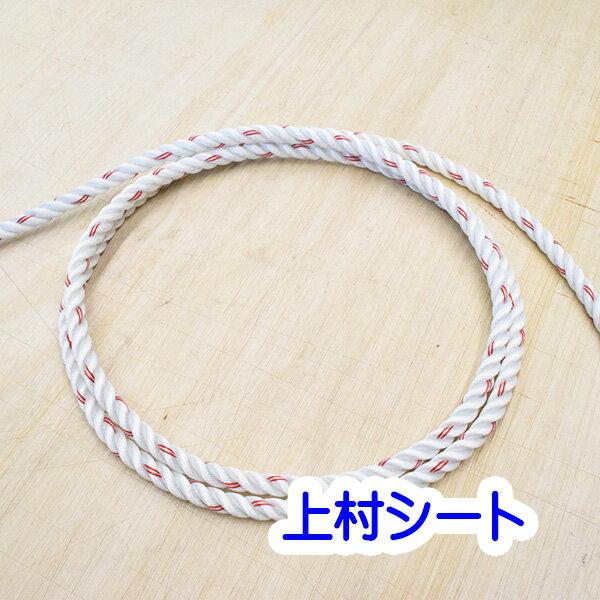 レンジャーロープ レスキュー用ロープ カット販売 東京製綱 直径12mm S打ち白/赤線2本入り