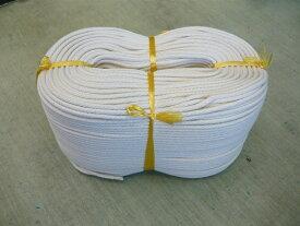 綿金剛打ちロープ 紐 綿ひも 12打 直径8mmx長さ300m 組み紐 巾着ひもなどの手芸用品