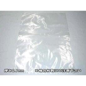 ポリ袋 透明 厚み0.1mmx幅255mmx深さ350mmx500枚入 厚手 ポリエチレン 袋 ポリ