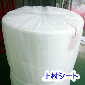 【代引決済不可】 酒井化学工業 ミナフォーム 厚み2mmx幅1000mmx長さ150m