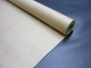 クラフト包装紙 75g 巻紙 クラフト紙 幅1200mmx長さ27m 巻 紙 クラフト ロール