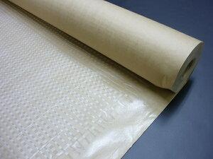 ポリクロス包装紙 50g センターPE貼り 幅1200mmx長さ100m 巻紙 PEクロス PE紙 ポリクロス 梱包 ロール ポリクロス紙