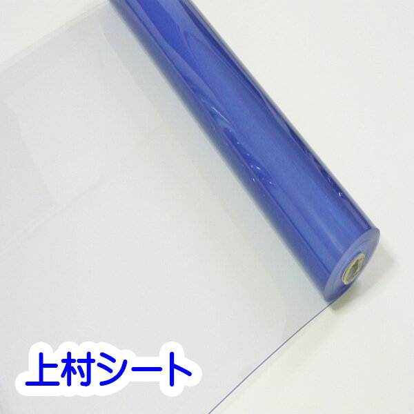 ビニールシート 透明 2mm厚x915mm幅 カット販売 アキレス