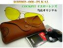 レイバン コックピット COCKPIT カリクロームイエロー 当店オリジナルRB3362-001-PLKAL 59サイズ メンズ レディース rayban rb3362