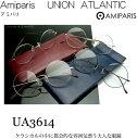 アミパリ Amiparis UNION ATLANTIC UA3614ヴィンテージ 丸メガネフレーム ua-3614