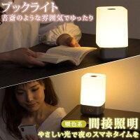 多機能多目的間接照明授乳おむつ替え豆電球インテリアライトに