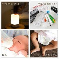 睡眠グッズタッチセンサーリチウムイオンバッテリー照明