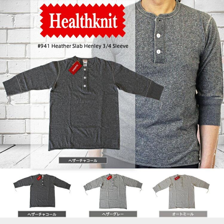 ヘルスニット Healthknit #941 3/4 Sleeve Slab Henley Neck スラブ 七分袖 ヘンリーネック Tシャツ 【へザーチャコール】/ヘルスニット Healthknit #941 スラブ 七分袖 ヘンリーネック Tシャツ